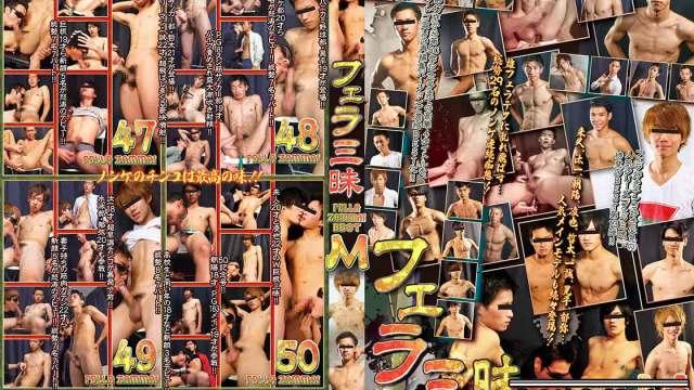 【FZM77 】フェラ三昧 BEST M