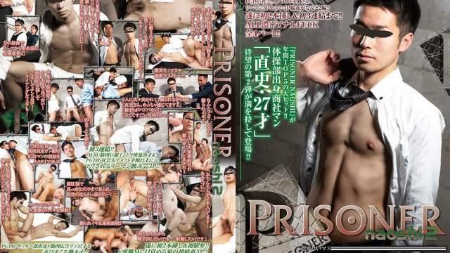 【CTO540_A】PRISONER NAOSHI 2