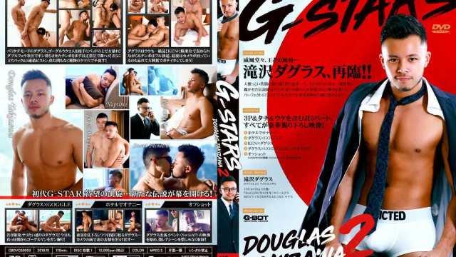 【GBDVGS0003】 G-STARS 滝沢ダグラス 2
