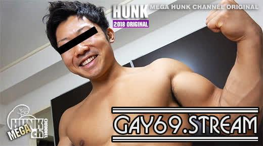 【HD】【GV-OAV660】 【オリジナル:Full HD】可愛い顔立ちに激エロバルクマッチョボディ!!芳樹(よしき)くん22歳!!エロ下着はかせて身体の隅々まで魅せちゃいます!!!!