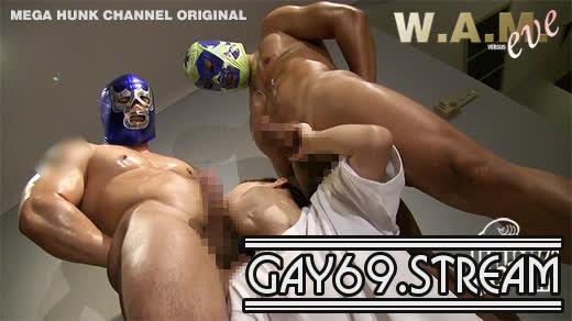 【HD】【WEV-0009】2体のバルクマッチョ性欲魔神に囲まれたとき…ただ、ただ犯されるだけになってしまう!!!