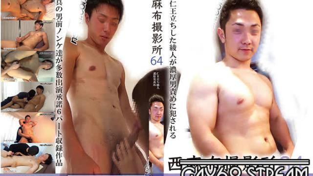 【NS-CH064】 西麻布撮影所vol-64