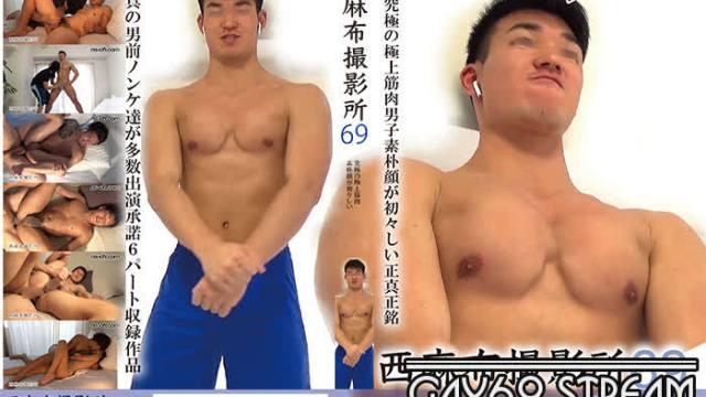 【NS-CH069】 西麻布撮影所vol-69