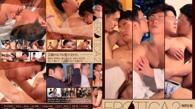 【BLDVER0002】EROTICA 2