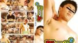 【HD】【CTO173】ガッちび!!2