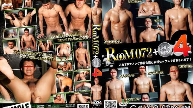 【HD】【GMS392_190324】 ROOM072+アナル専科 4