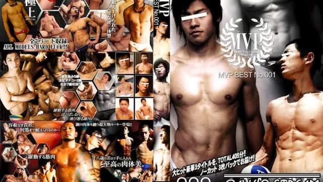 【MVP6】MVP BEST No.001