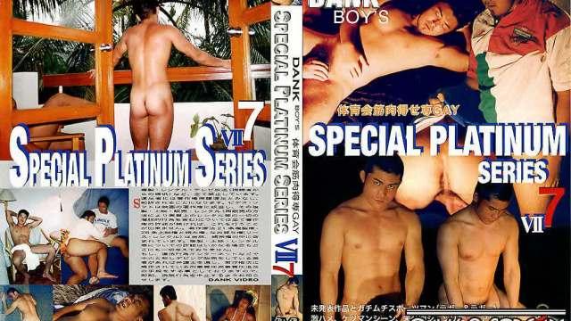 【DKV37】SPECIAL PLATINUM SERIES VII(7)