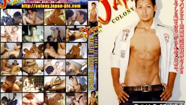 【JPN188】JAPAN COLONY