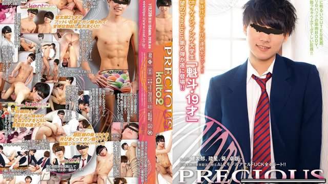 【PRC67】Precious KAITO 2