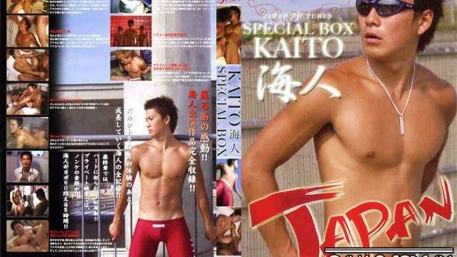 【JPN176_C_190505】KAITO-海人-SPECIAL BOX