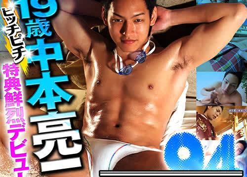【HD】【BEA094】BEAST PREMIUM DISC 094 19歳中本亮二