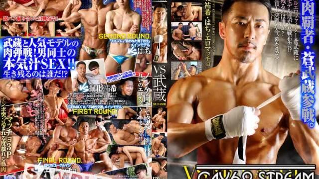 【KOC413】VS MUSASHI
