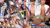 【HD】【KOC416】セクシャル心理カウンセラー