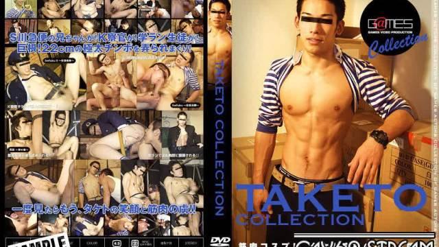 【GMS223】TAKETO COLLECTION