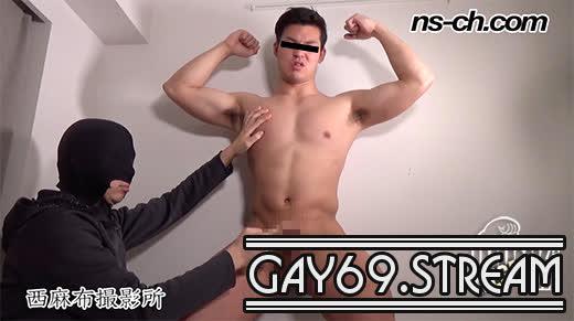 【HD】【NS-773】おしっこ漏れそうなS級筋肉男子が直撮影で膀胱ダム決壊潮吹き