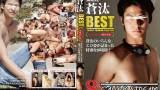 【HD】【XFD121】蒼汰 BEST-PARFECT PREMIUM COLLECTION-