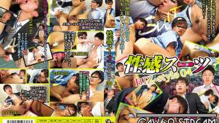 【GEF365】性感スーツBIZ-style 04