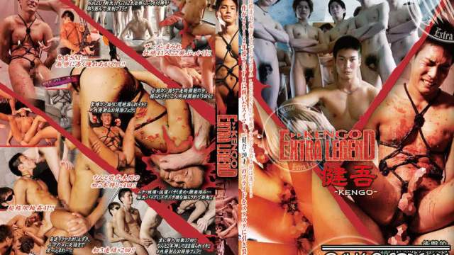 【HD】【CTO402】EXTRA LEGEND 「健吾 -KENGO-」