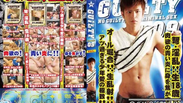 【HD】【JST112】GUILTY 09(2nd)