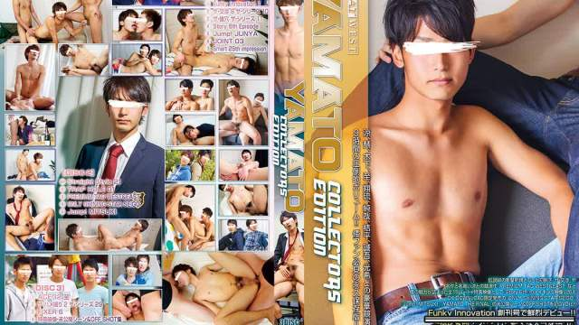 【HD】【WST509_A】WEST COLLECTORS EDITION YAMATO