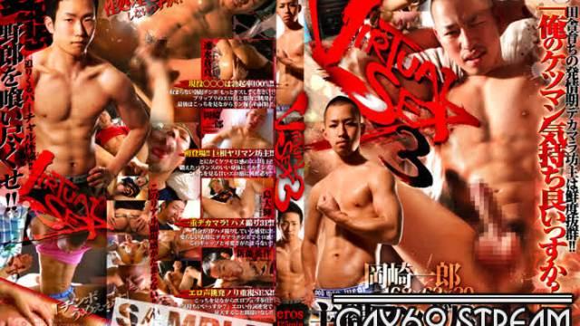 【ERS77】VIRTUAL SEX 3