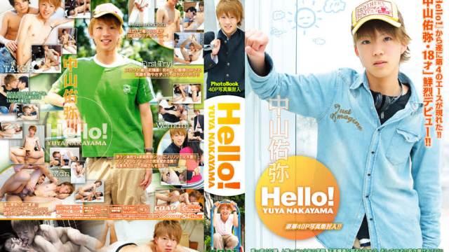 【CTO382】 Hello! 中山佑弥