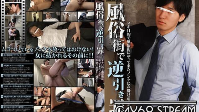 【HD】【EXFD141】 風俗街で逆引き罪 vol.3