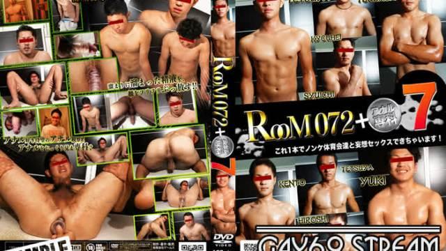 【GAMS458】 ROOM072 アナル専科7