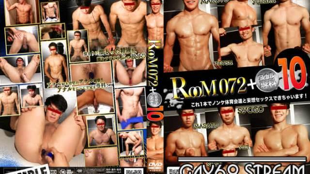 【GAMS496】 ROOM072+アナル専科 10