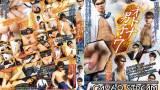 【COAT1373】 CUTTING EDGE 15 オトナ男子・7