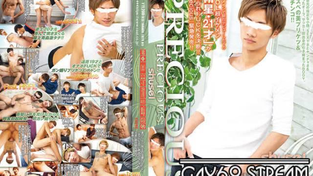 【COAT1424】 Precious SHUSEI
