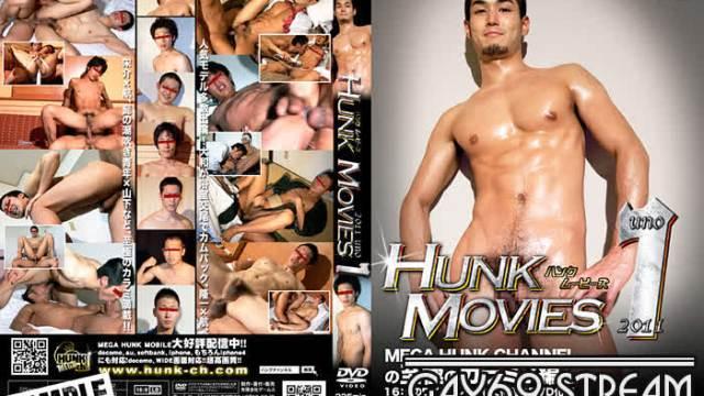 【GAMS313_B】 HUNK MOVIES 2011 uno