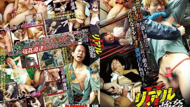 【HD】【ACD166】 リアル強姦 II