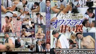 【BPMA071】 オフィスラブの甘い罠