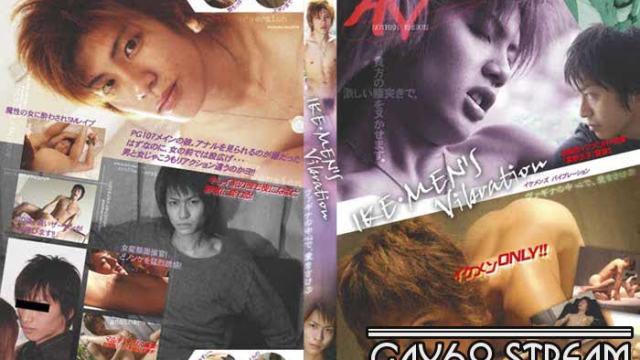 【CAV006】 AV 6 【IKE・MEN'S Vibration】