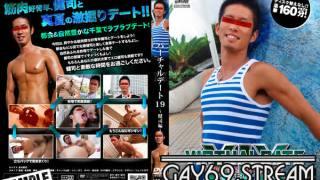 【GAMS410】 バーチャルデート 19 ~健司編~
