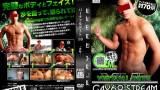 【HD】【GMVG-009】 バーチャルデート 16 ~渉編~