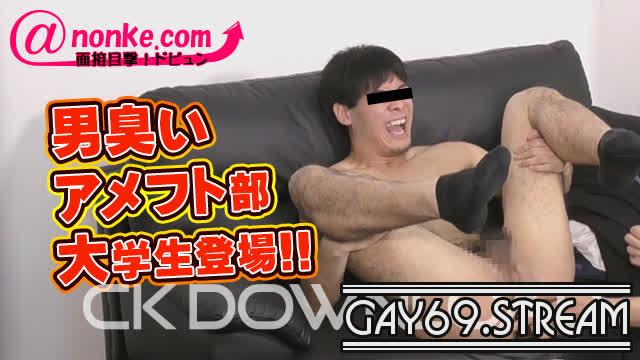【HD】【AN-00089】 [面接目撃!ドピュン]【第四十三弾】男臭いアメフト部大学生登場!!