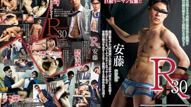 【HD】【WEWE753】 R-30 安藤