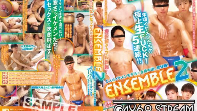 【KKE0176】 ENSEMBLE 2