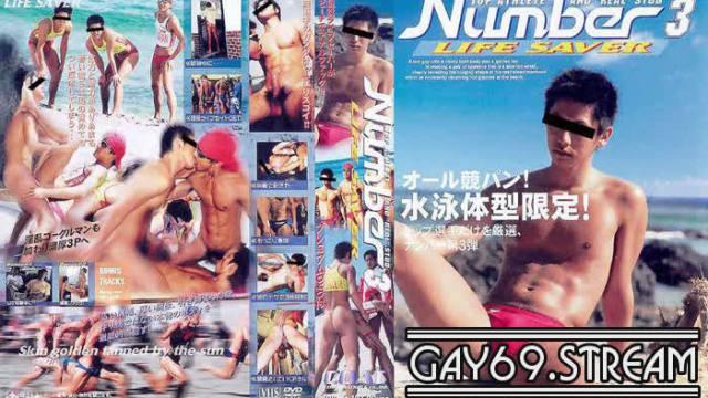 【CNMB003_A】 Number 3 LIFE SAVER