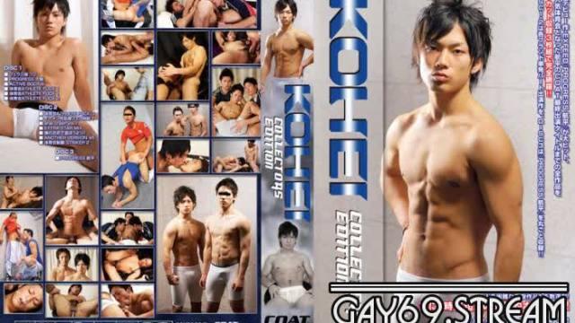 【HD】【COAT617_C】 KOHEI COLLECTORS EDITION 3枚組BEST