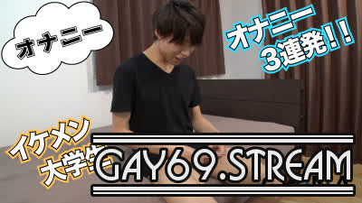 【HD】【GONA-057】 少し大人びてきたイケメン大学生、性欲旺盛すぎて3回射精w
