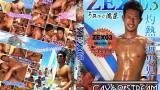 【HD】【PRSM093_B】 ZEX:03 -うみの☆流星-
