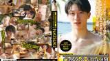 【HD】【GET483】 Men's Rush.TV Premium channel vol.40 NATSUKI