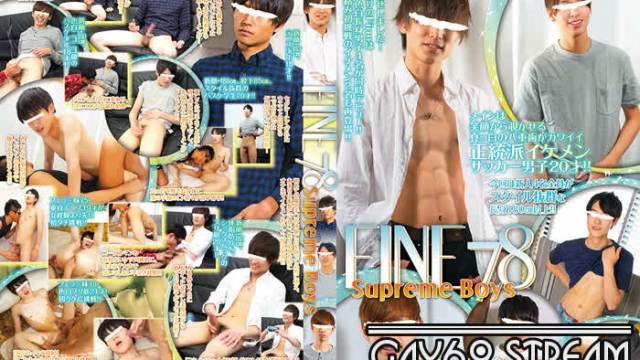 【COAT1498】 Fine 78 「Supreme Boys」