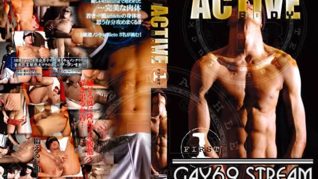【COAT117】 ACTIVE BODY 1