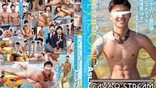 【COAT1501】 Style One Title No.38 Asuka 2