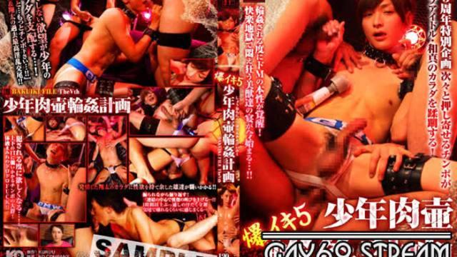 【HD】【KKUR017】 爆イキ! 5 -少年肉壷輪姦計画-